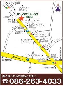 サン・ブランドハウス岡山店の地図です