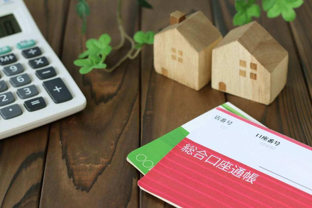 資金計画・住宅ローンのことが写っている画像です。