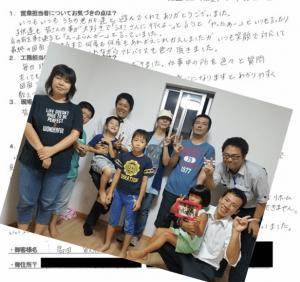高知県南国市で新築を建てたの島田様のお声です。