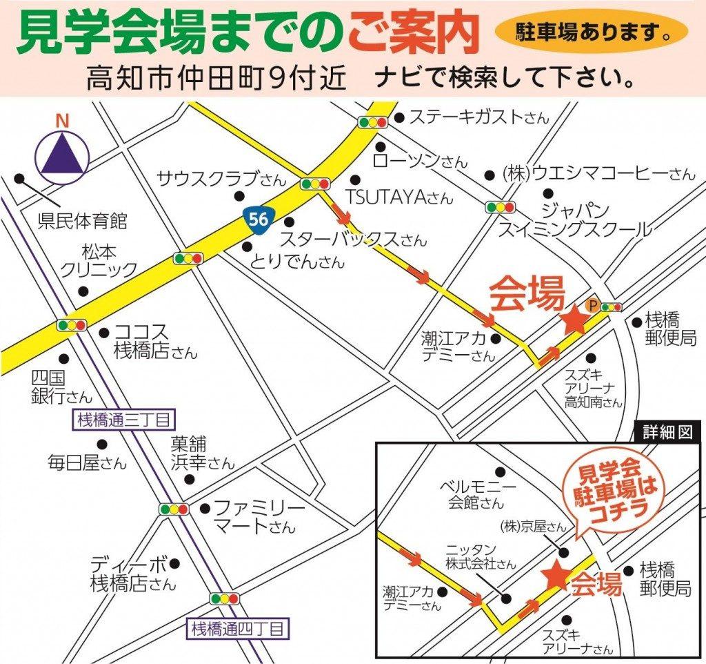 10/19、10/20に仲田町にて開催されるシングルマザーのための家見学会の地図です。