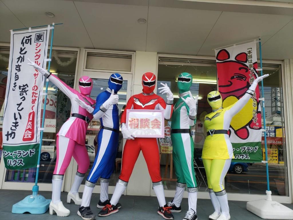 サンブランドハウス高知東店にサンレンジャーが集合しました