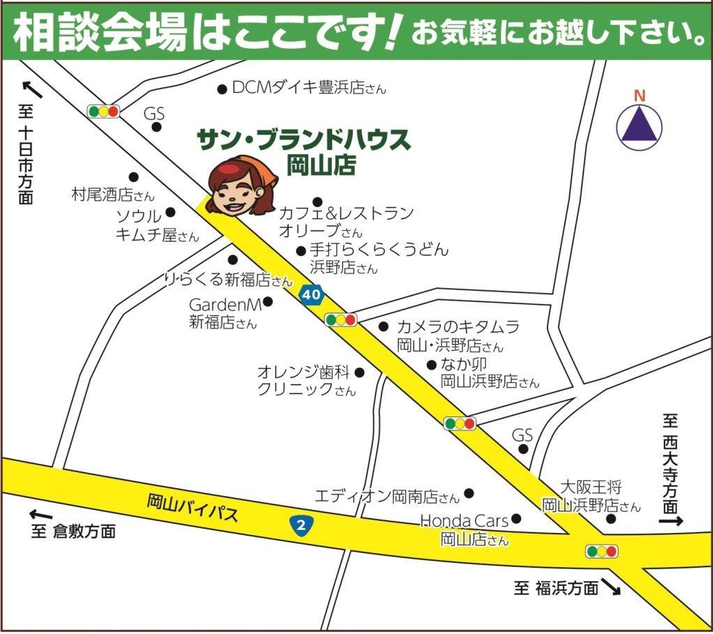 サンブランドハウス岡山店の地図です。