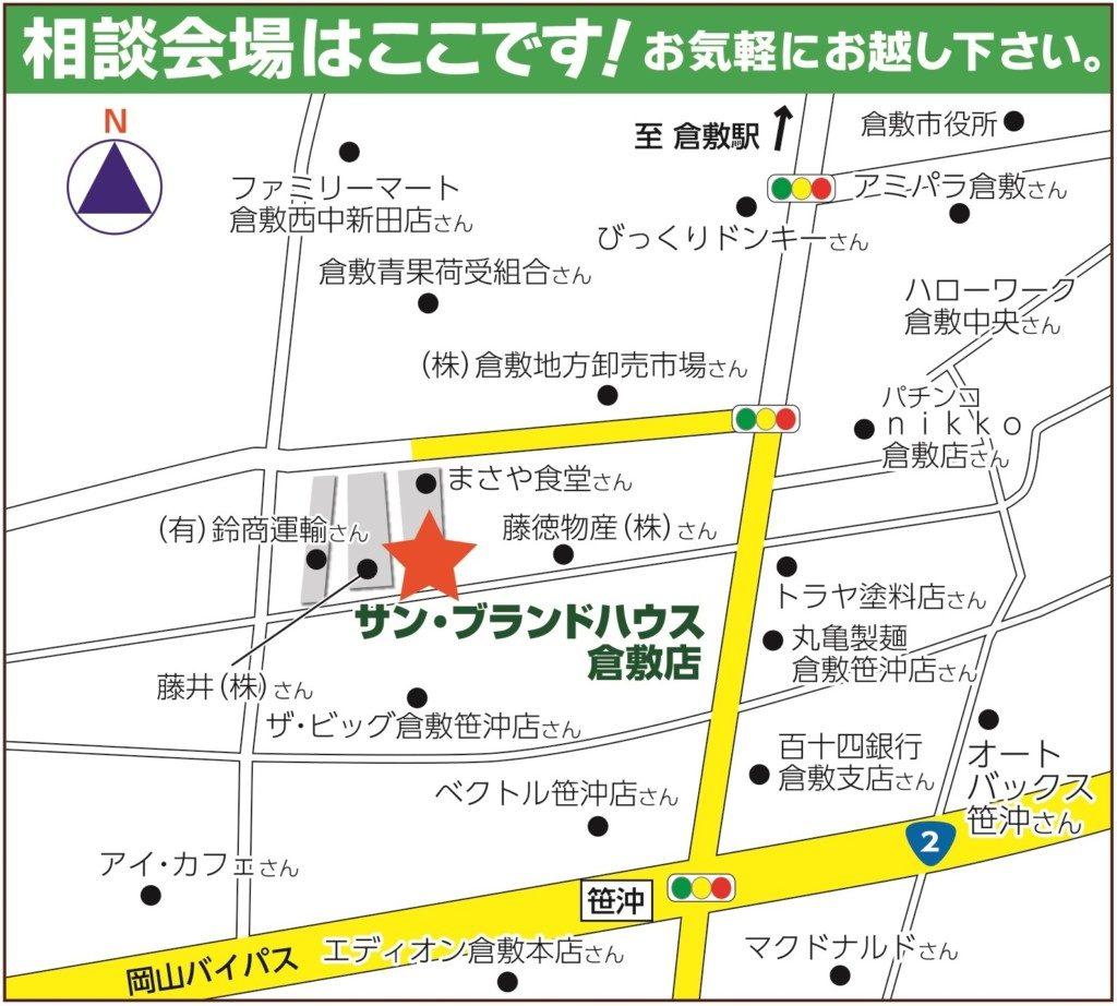 倉敷市で新築を建てているサンブランドハウス倉敷店への地図です。