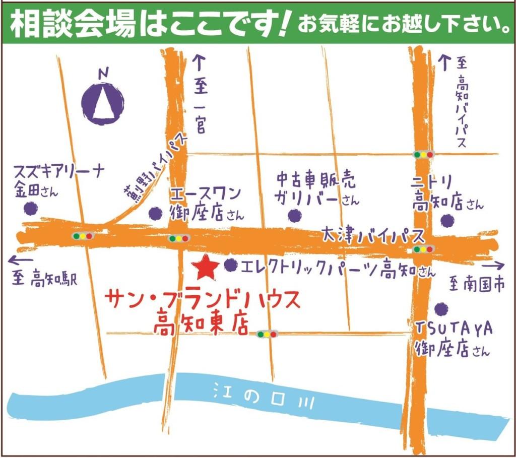 サンブランドハウス高知東店の地図です。