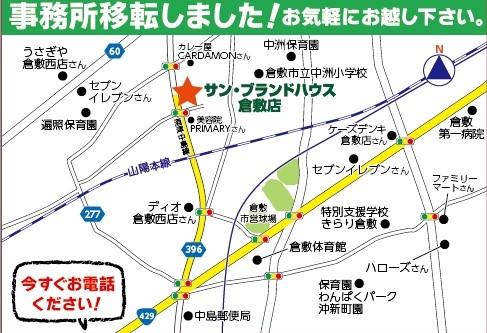 サンブランドハウス水江店の地図です。 | 岡山・高知で月々三万円で新築建てるならサンブランドハウス