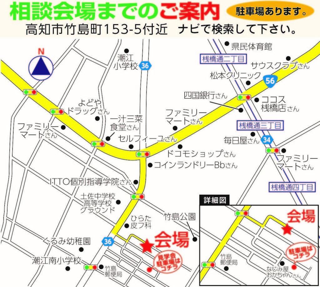 高知市竹島町で開催される新築見学会の会場の地図です。