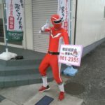 高知東店で新築相談会の誘致をしているサンレンジャーです