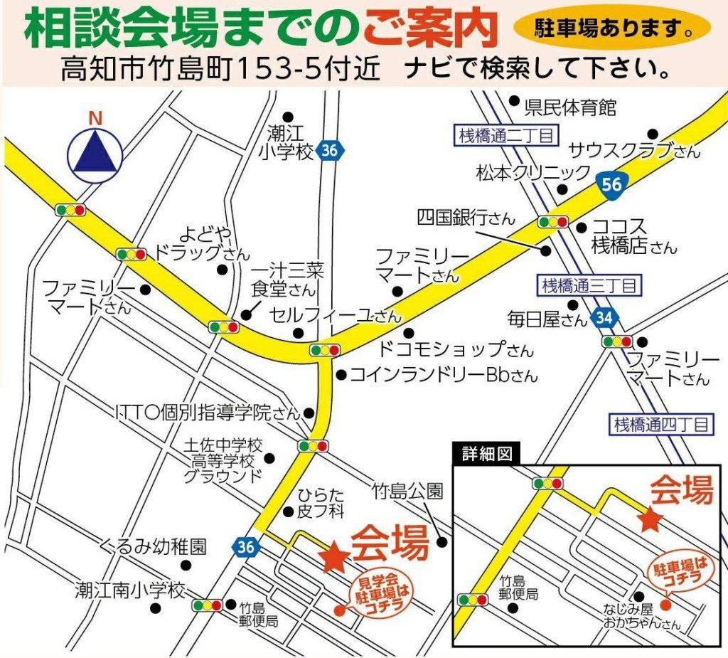 高知市竹島町153-5付近にて7月18日、19日に開催する見学会の地図です。 | 岡山・高知で月々三万円で新築建てるならサンブランドハウス