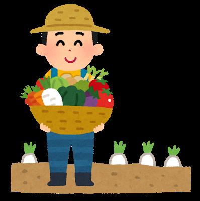 野菜を持っている人のイラストです | 倉敷市で月々三万円で新築建てるならサンブランドハウス