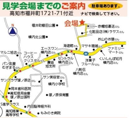 サンブランドハウス高知東店の1月の高知市福井町の見学会場の地図です。 | 高知県で月々三万円で新築一戸建てを建てるならサンブランドハウス