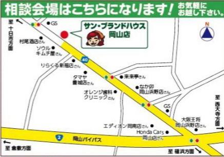 サンブランドハウス岡山店の地図です | 岡山県で月々三万円で新築一戸建てを建てるならサンブランドハウス