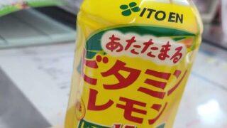 ポカポ活動o(^▽^)o