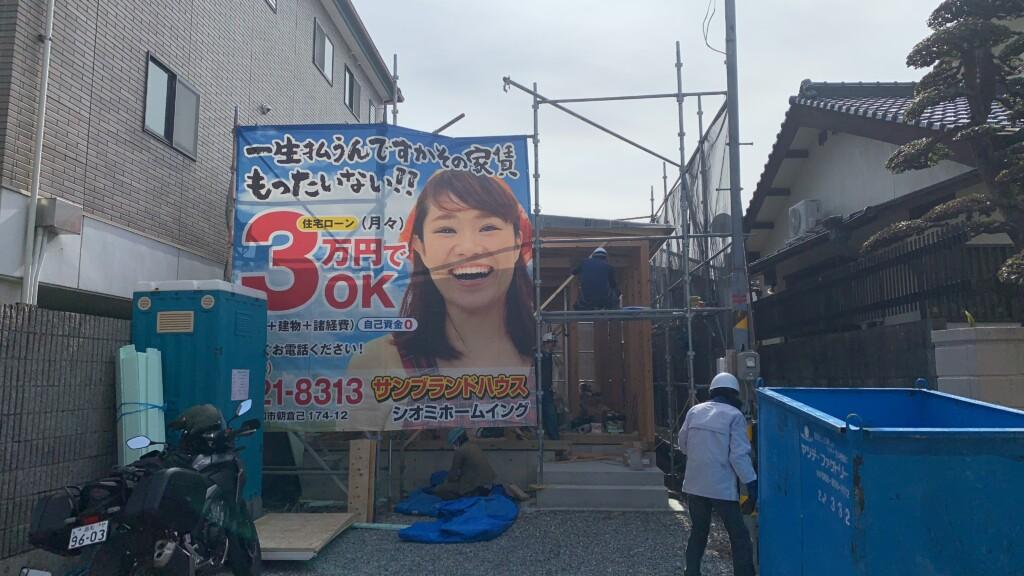 高知市U様邸の上棟の写真です。