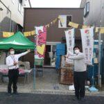 4月10、11日に開催する高知市北竹島町の完成見学会の写真です。