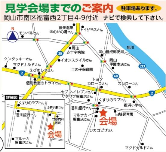 4月17・18日に岡山市南区福富西にて開催するシングルマザーのための家見学会場の地図です。