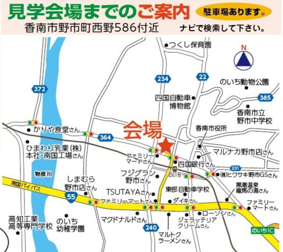 サンブランドハウス高知東店の6月に開催する香南市の見学会場の地図です。