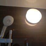 高知市七ツ淵のK様邸のお風呂場の完成写真です。