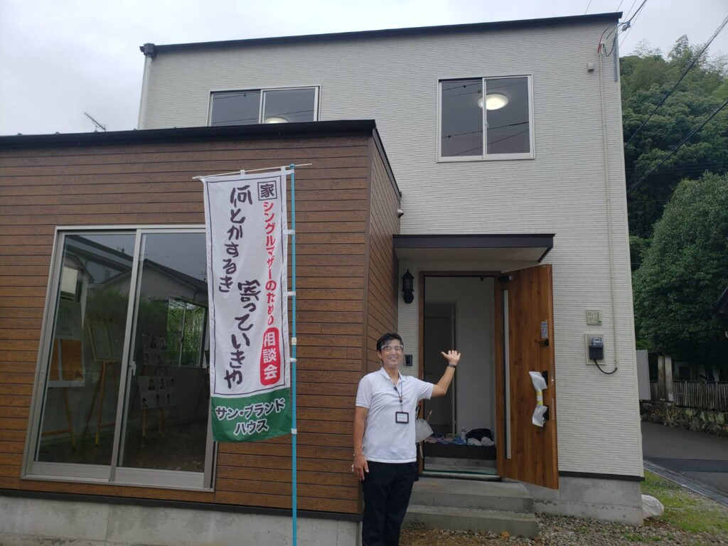 高知・岡山で月々三万円で新築一戸建てを建てているサンブランドハウスの見学会の写真です。